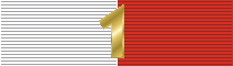 Medalla de la Guardia de Honor - 1ra. Clase